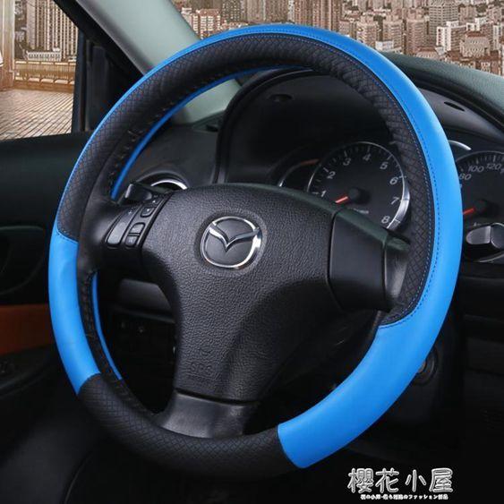 克賽拉阿特茲汽車把套碳纖維冰絲方向盤套吸汗夏季通用型