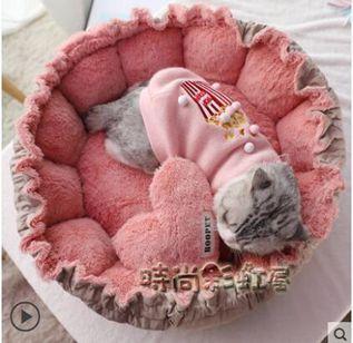 花瓣貓窩夏季四季通用房子別墅睡覺的窩貓貓屋貓咪生產用品封閉式