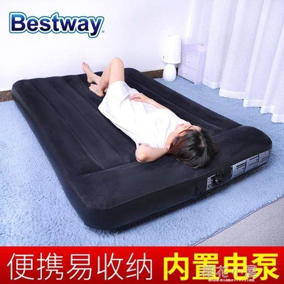 Bestway充氣床單人 雙人家用充氣床墊 加大氣墊床加厚 戶外便攜床QM
