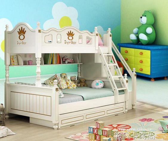 上下床組合實木雙人上下鋪雙層床美式子母床男孩女孩兒童高低床