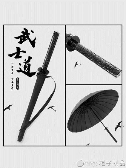 武士長柄雨傘S男士帥氣大號超大雙人黑科技刀傘劍傘簡約學生動漫