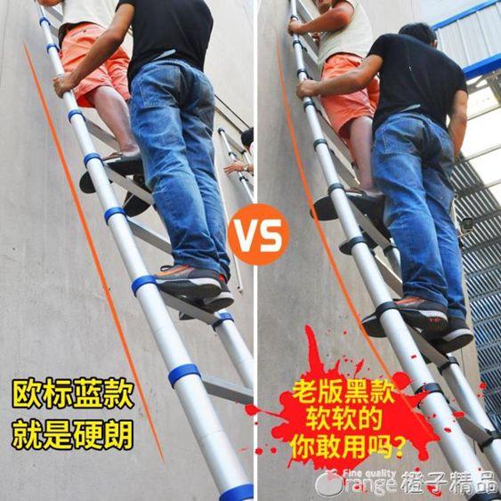 節節升伸縮梯子人字梯加厚鋁合金工程梯家用折疊梯便攜升降樓梯