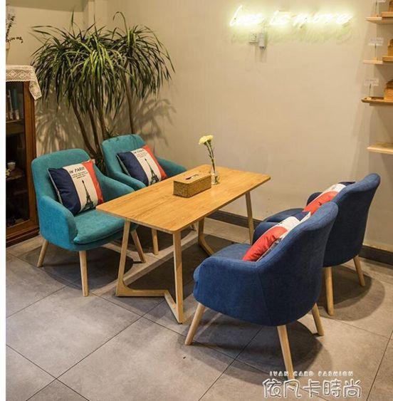 北歐懶人沙發陽臺臥室單人沙發客廳小戶型休閒洽談沙發椅現代簡約qm