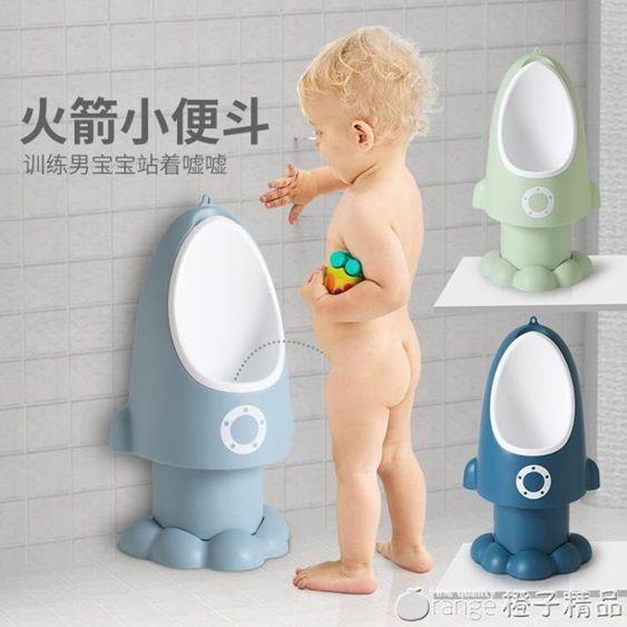 寶寶坐便器小孩男孩站立掛牆式小便尿盆嬰兒童尿壺馬桶童尿尿神器