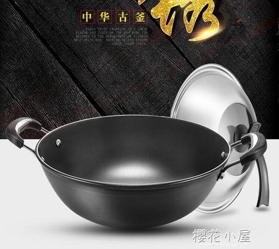 古釜鑄鐵鍋電磁爐平底炒鍋雙耳老式生鐵鍋家用大燉鍋無涂層不黏鍋QM