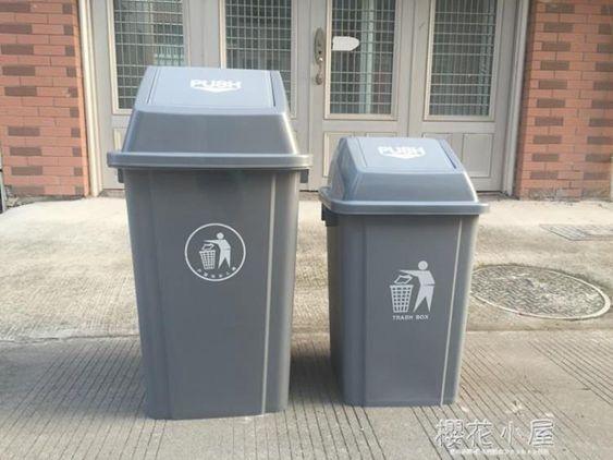 帶蓋塑料垃圾桶/大號正方形垃圾桶/室外帶蓋環衛桶100LQM