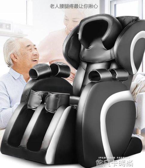 按摩椅家用全身多功能全自動電動太空艙腰部老年人揉捏智慧沙發椅