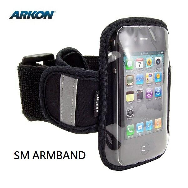 華若維生活精品 iPhone 4 系列/  小於4吋手機專用運動臂套 (Arkon SM Armband)