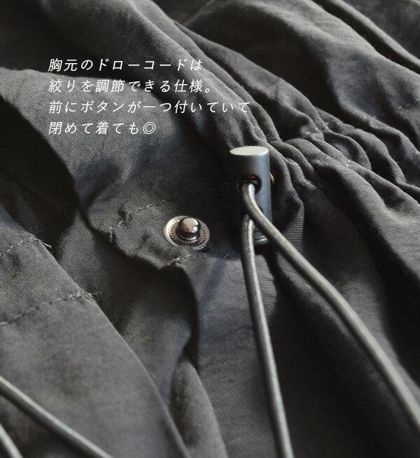 日本e-zakka / 簡約休閒皺褶長款連衣裙 / 32620-1900093 / 日本必買 代購 / 日本樂天直送(4500) 7