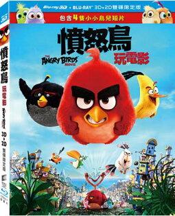 憤怒鳥玩電影 3D+2D 雙碟版 BD