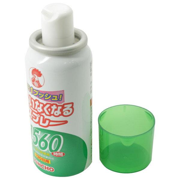 日本金鳥防蚊噴霧 130日用 NITORI宜得利家居 1