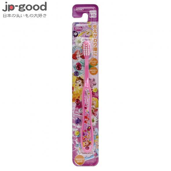 SKATER迪士尼Disney公主系列6-12歲幼兒易握牙刷
