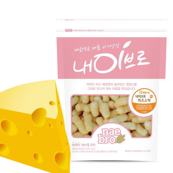 【安琪兒】韓國 【NAEBRO】起司條點心 / 餅乾 40g-12個月以上適用 - 限時優惠好康折扣
