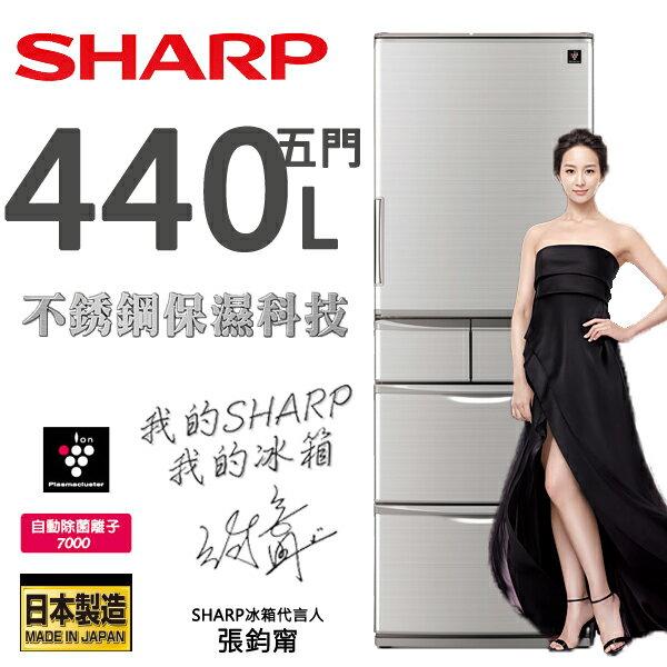 SHARP 夏普  變頻五門左右開冰箱 440L SJ~XW44BT~N 晶燦銀 環保節能