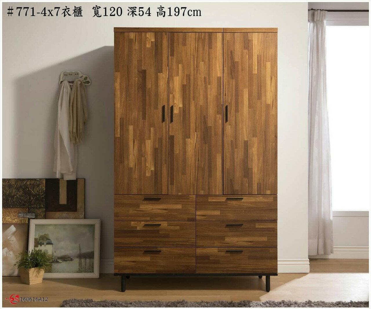 ~石川家居~#工業風 SL~771 三門六抽 4X7衣櫃 房間  客廳  廚房系列 可訂製