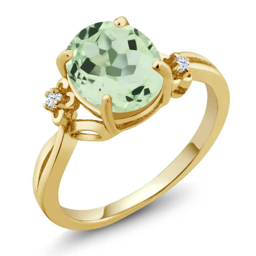 2.13 Ct Oval Green Prasiolite 18K Yellow Gold Plated Silver Ring 0