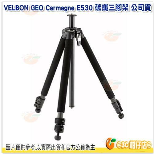 免運 可分期 VELBON GEO Carmagne E530 碳纖三腳架 立福公司貨 三段 承重3kg 碳纖腳架