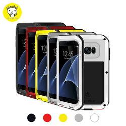 三星 S7 edge 手機殼 金屬手機殼 防摔 防撞 防塵 (不附鋼化玻璃膜) YC156【預購】