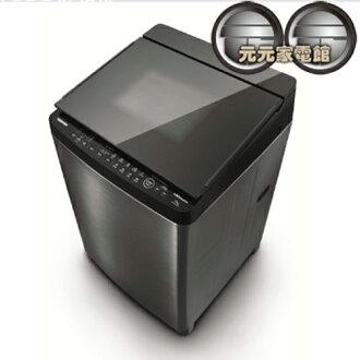 TOSHIBA東芝 SDD超變頻.勁流雙飛輪14KG洗衣機 AW-DG14WAG~限區含配送+基本安裝
