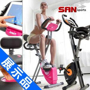 飛輪式磁控健身車(超大座椅+舒適椅背)(展示品)室內折疊腳踏車.室內腳踏車.摺疊美腿機.運動健身器材.推薦哪裡買ptt C149-020--Z
