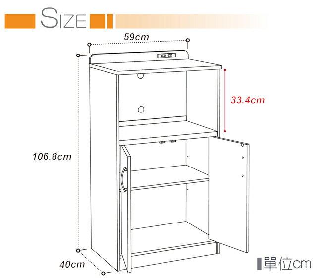 櫥櫃收納 / 櫥櫃 / 廚房 TZUMii 日式小清新雙門收納廚房櫃 5