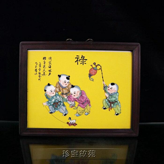 新品瓷板畫景德鎮仿古實木黃地福祿壽喜圖陶瓷畫古玩掛屏壁畫