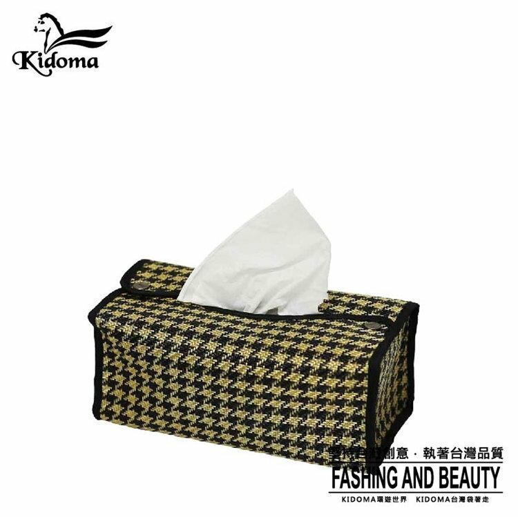 Kidoma 獨家編織防水/面紙盒L系列-黑黃金千鳥 面紙套 紙巾套 紙巾盒/適用抽取式 台灣製造