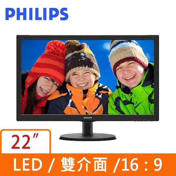 ~迪特軍3C~PHILIPS 223V5LHSB2 22型LED寬螢幕顯示器