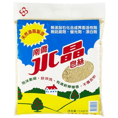 南僑水晶皂絲1.5kg