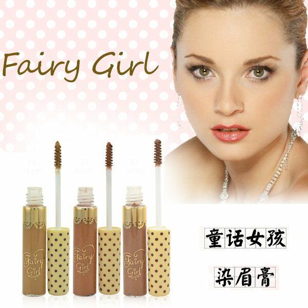 <br/><br/> Fairy Girl童話女孩染眉膏 6色可選【櫻桃飾品】【22416】<br/><br/>