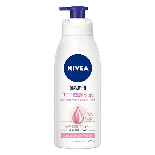 妮維雅 NIVEA 美白潤膚乳液 400ml 0