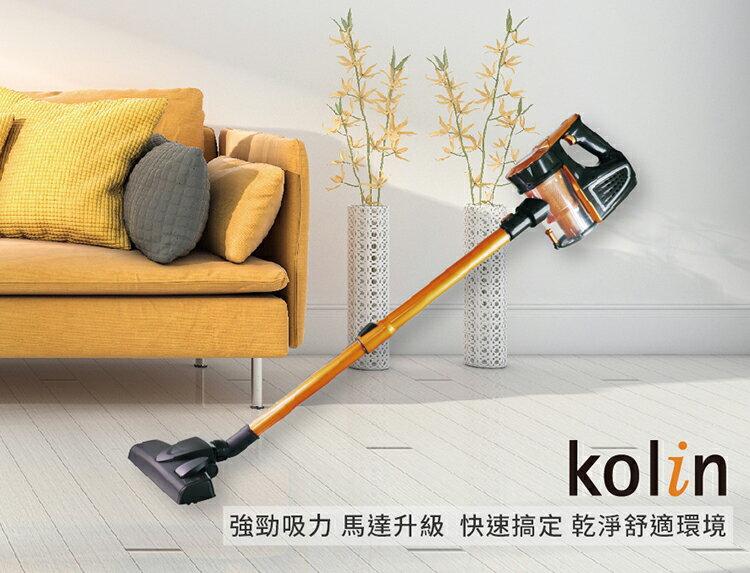 【Kolin歌林有線強力吸塵器】吸塵器 無線吸塵器  車用吸塵器 強力吸塵器 手持吸塵器 直立式吸塵器【AB210】 7
