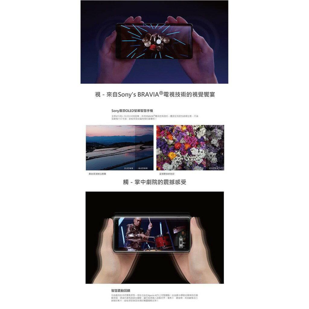 【童年往事】全新品 可刷卡  Sony Xperia XZ3 6G/64G 八核心智慧型手機