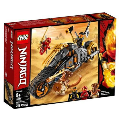 樂高LEGO 70672  NINJAGO 旋風忍者系列 -阿剛的越野摩托車 - 限時優惠好康折扣