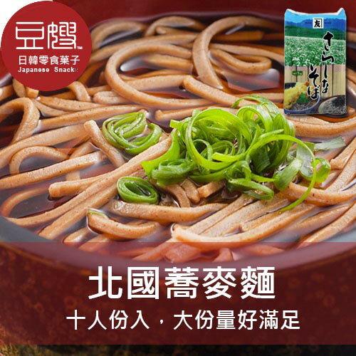 【豆嫂】日本麵條北國蕎麥麵(10食入)★滿$499宅配免運中★