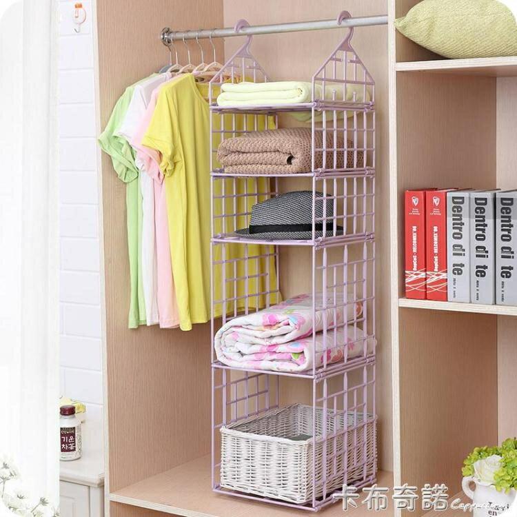 宿舍衣柜收納整理神器寢室衣櫥柜分層隔板收納柜子臥室置物收納架
