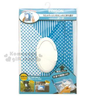 〔小禮堂〕EDISON 濕紙巾收納袋《藍.點點.條紋》可掛車子椅背上或是嬰兒車上