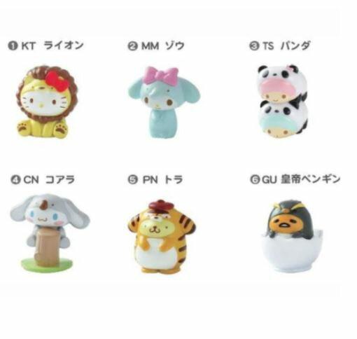 Sanrio 泡澡沐浴球MX-動物,泡澡/沐浴球/入浴劑/溫泉粉/泡澡球/入浴球/玩具/洗澡球,X射線【C840122】