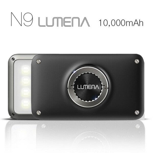 【N9LUMENA】N9-LUMENA2行動電源照明LED燈(霧面灰)-行動電源照明燈送燈罩,送完為止/1812250018000