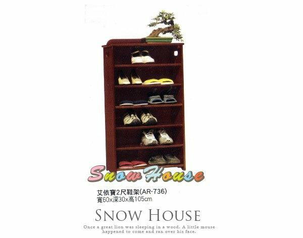 ╭☆雪之屋居家生活館☆╯AA573-07P654-12AR-736艾依寶2尺鞋架拖鞋架鞋櫃