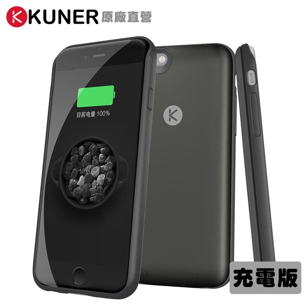 KUKE充電版炫彩款 黑 iPhone 6/6S Lightning 2400mAh電池背蓋