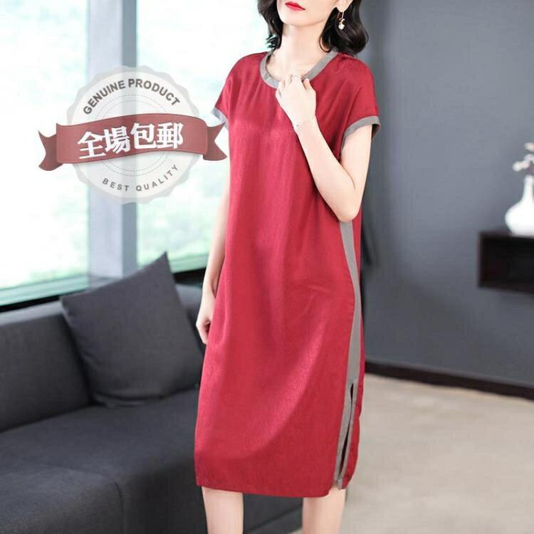 棉麻洋裝 2021夏裝新款大碼女裝棉麻中長款裙氣質【百淘百樂】