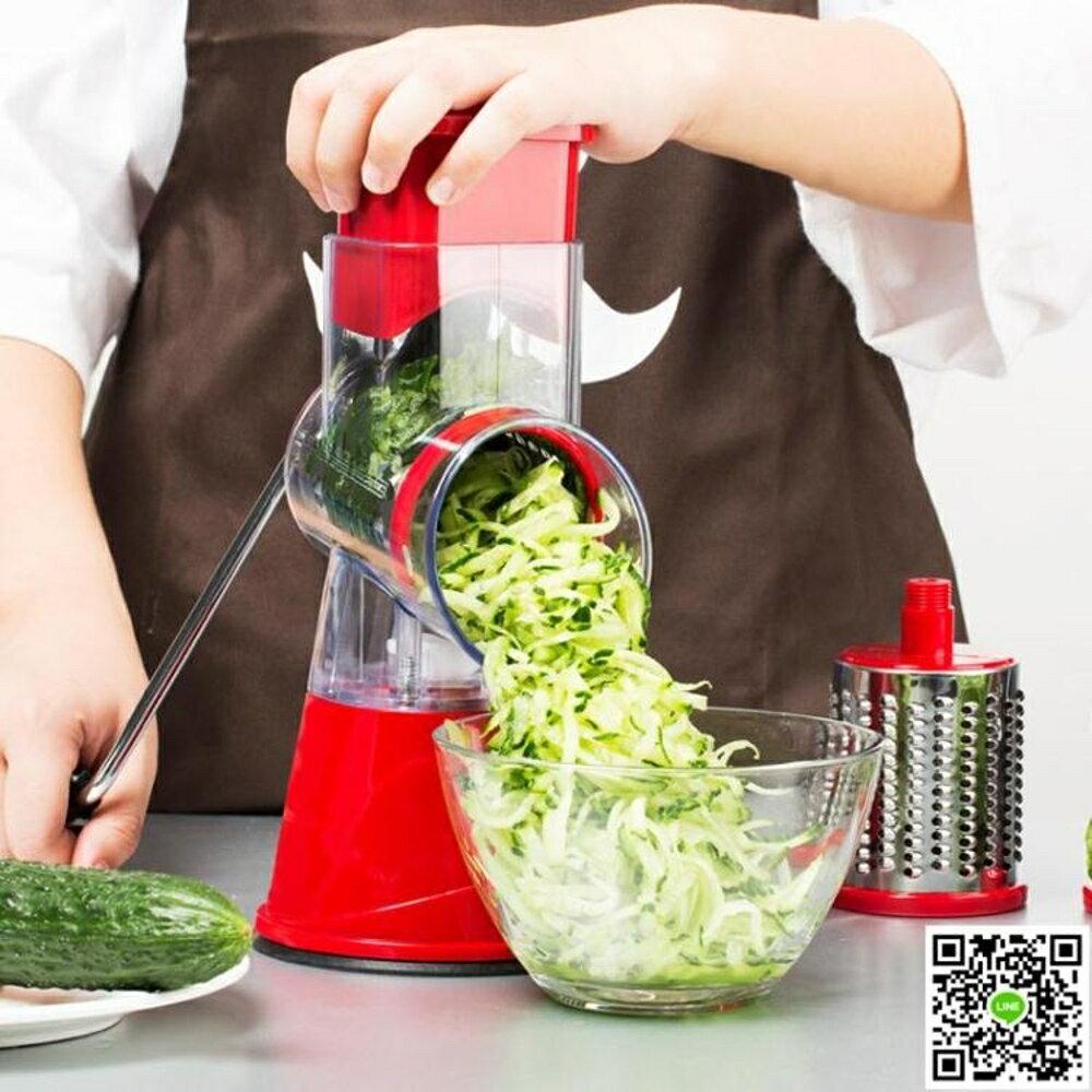 切菜機 黃瓜擦絲器刨絲器多功能切菜器插切絲器家用馬鈴薯絲切絲器廚房神器  mks阿薩布魯