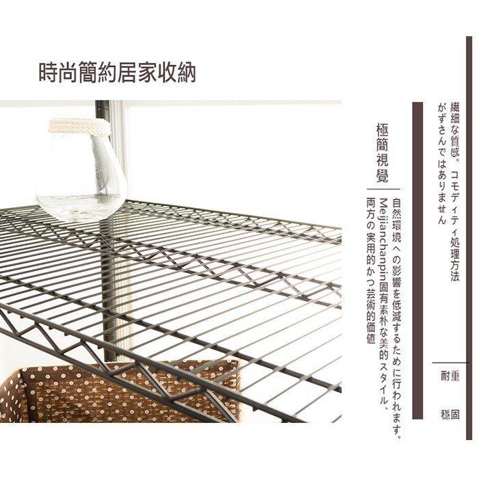 荷重90x45x180公分電鍍五層架收納架置物架SZ18365180LCR_[tidy house]【免運費】 5