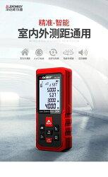 深達威戶外鐳射測距儀高精度紅外線距離手持量房儀測量儀電子尺