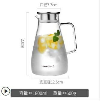 冷水壺家用冷水壺玻璃耐熱高溫涼白開水杯茶壺紮壺防爆大容量水瓶涼茶壺 雲朵走走