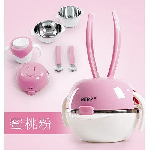 BERZ 英國貝式 彩虹兔五合一組合餐具組-蜜桃粉【悅兒園婦幼生活館】
