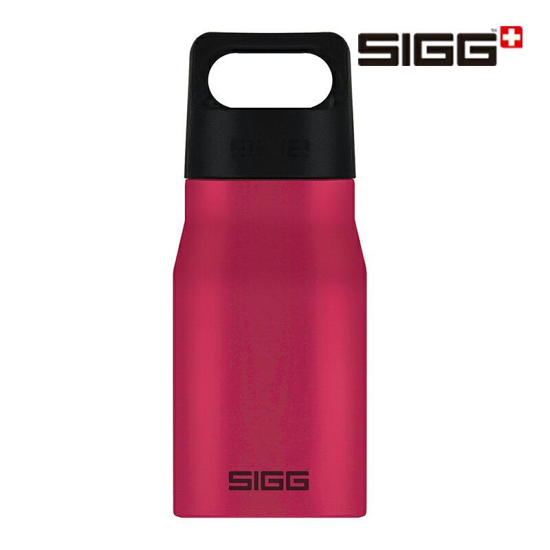 SIGG Explorer 不銹鋼冷水瓶 洋紅 0.55L - 限時優惠好康折扣