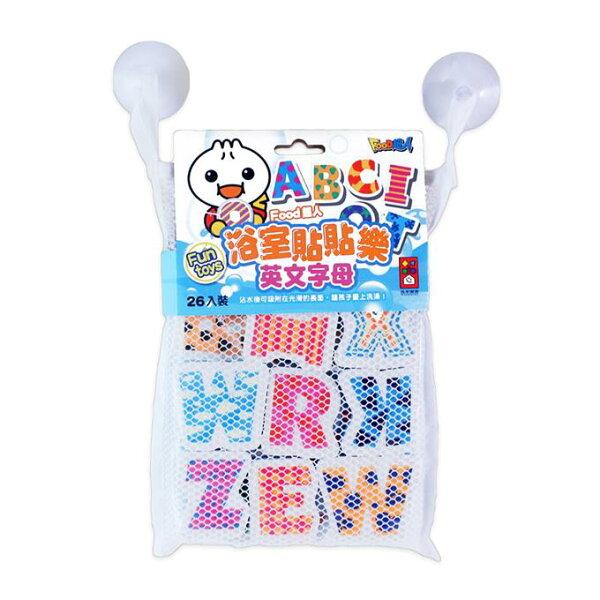 Food超人浴室貼貼樂兒童益智玩具防水英文數字海洋世界現貨