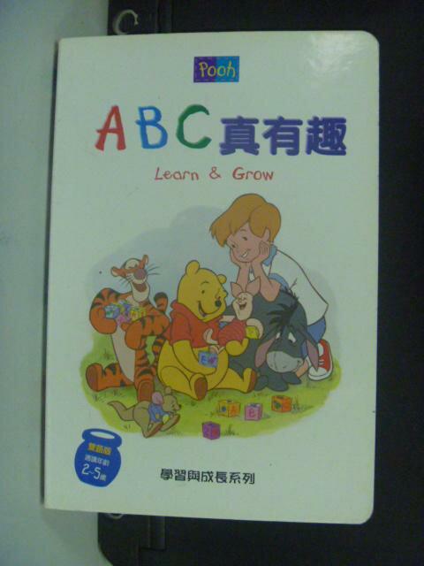 【書寶二手書T7/少年童書_KGH】ABC真有趣_李靈芝